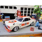 Jada 1971年ニッサン スカイラインGT-R ハコスカ(KPGC10)のダイキャストモデルカー 1/24スケール(オレンジ) アメリカ雑貨 アメリカン雑貨