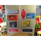 マーキュリー メタルマグネット(8種類オールセット) ■ アメリカ雑貨 アメリカン雑貨 MERCURY  男前  インダストリアル - 5,280 円