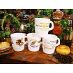 ハワイアンミルキーマグ(4種オールセット) アメリカ雑貨 アメリカン雑貨