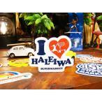 ハレイワスーパーマーケットのステッカー(アイ・ラブ・ハレイワ) アメリカ雑貨 アメリカン雑貨 ハワイグッズ ハワイアン雑貨 おしゃれ