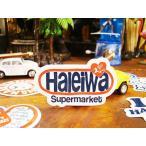 ハレイワスーパーマーケットのステッカー(ハレイワ・ロング) アメリカ雑貨 アメリカン雑貨 ハワイグッズ ハワイアン雑貨 おしゃれ シール
