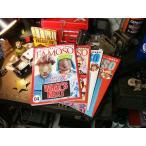 業界騒然 幻のスクープ誌 FAMOSOコンプリートセット(創刊号の復刻版赤表紙+2号+3号+4号の4冊セット) アメリカ雑貨 アメリカン雑貨