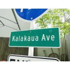 ハワイの本物のストリートサイン(カラカウア通り) アメリカン雑貨