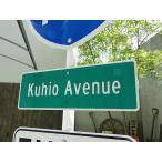 ハワイの本物のストリートサイン(クヒオ通り) アメリカン雑貨
