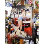 【全国送料無料】 ド迫力!特大サイズ看板 アメリカンダイナーのU.S.ヘヴィースチールサイン XXLサイズ アメリカ雑貨 アメリカン雑貨