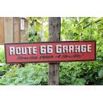 昔のルート66のウッドサイン(ルート66ガレージ) アメリカ雑貨 アメリカン雑貨  おしゃれなガレージ 壁掛け インテリア