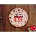 ヒストリックルート66ラウンドウォールクロック アメリカ雑貨 アメリカン雑貨壁掛け時計 インテリア おしゃれな部屋 人気