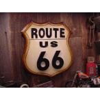 ルート66のロードサインウッドボード アメリカン雑貨