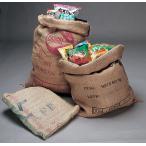コーヒー麻袋 3枚セット 中古 USED アメリカ雑貨 アメリカン雑貨 麻袋 ジュート プランター ガーデニング 家庭菜園 植木鉢 インテリア