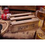スカシBOX Mサイズ ■ アメリカ雑貨 アメリカン雑貨 アンティーク風木箱 木箱 蓋付き ハンドメイド 収納 ガーデニング