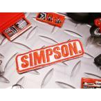 シンプソンのワッペン アメリカ雑貨 アメリカン雑貨 アイロン 人気 ブランド おしゃれ アルファベット 車 エンブレム