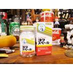 バッファロー吾郎・木村の「ヨクスベ〜ル」 アメリカ雑貨 おもしろグッズ おもしろ雑貨 プレゼント 贈答品 プチギフト ギフト
