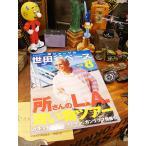 雑誌「所ジョージの世田谷ベース」(Vol.8/所さんのLA買い物ツアー) アメリカ雑貨 アメリカン雑貨