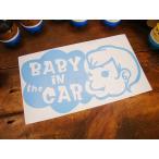 「赤ちゃん乗ってます」のアメリカンステッカー(スカイブルー) アメリカ雑貨 アメリカン雑貨 車 シール ブランド