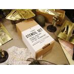 メタルステンシルプレート(2インチ 約5cm) 45ピースセット(真ちゅう製) アメリカン雑貨 所 ジョージ 世田谷 ベース グッズ 人気 アメリカ 輸入