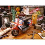 ベスパのブリキバイクオブジェ(モッズカスタムモデル) アメリカ雑貨 アメリカン雑貨 人気 インテリアおしゃれな部屋 通販 ダイキャストカー 小物