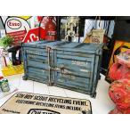 秘密のアジト風のコンテナキャビネット(横型ブルー) アメリカ雑貨 アメリカン雑貨