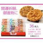七越製菓 彩の国 だるませんべい ギフト 36枚入 13031