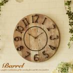壁掛け時計 掛け時計 Barrel Clock 丸 丸型 北欧  アンティーク調 おしゃれ  木目 木 木製 フレンチ カントリー