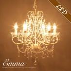 ショッピングシャンデリア シャンデリア Emma エマ 6灯 北欧 アンティーク調 姫系 ホワイト ゴールド 白 アイアン デザイナーズ ミッドセンチュリー LED電球対応