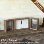 フォトフレーム 時計 置き時計 置時計  写真立て アンティーク Oslo Clock  木製 ガラス 北欧 おしゃれ フォトスタンド 額 四角 L判 L版 スクェア 折りたたみ