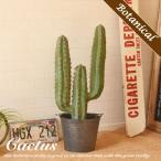 サボテン 大型 フェイク 観葉植物 造花 人工植物 インテリア アートフラワー ギフト フェイクフラワー フェイクグリーン