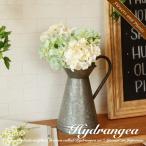 観葉植物 造花 ハイドレンジア ホワイト グリーン アレンジ セット 1 花瓶 花器 CT触媒 人工植物 消臭 抗菌 防菌 インテリア アートフラワー ギフト