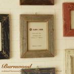 フォトフレーム バーンウッド 古木 古材 ポストカード 壁掛け 卓上 木製 写真立て ガラス 北欧 姫系 おしゃれ フォトスタンド 額 長方形