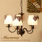 シャンデリア アンティーク おしゃれ 照明 北欧 アイアン Macaron Ribbon ブラック 黒 5灯 姫系 シェード リボン デザイナーズ ミッドセンチュリー LED電球対応