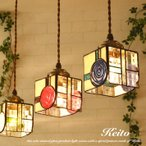 ペンダントライト ステンドグラス ガラス LED 対応 おしゃれ カフェ 北欧 アンティーク 1灯 Keito S リビング キッチン ダイニング 照明  ペンダントランプ