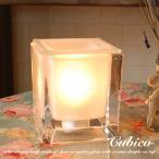 アロマランプ 電気式 Cubico テーブル ライト レトロ 北欧  アンティーク風 姫系 オイル アンバー クリアー