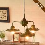 ペンダントライト 3灯 Roma  レトロ カーキ グリーン 北欧 キッチン ダイニング 姫系 led対応 カフェ風 おしゃれ 照明 日本製