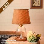 テーブルランプ Terrarium Lamp テラリウム ブラウン ナチュラル  卓上 スタンド 間接照明 姫系 北欧 カフェ風 アンティーク風 ライト おしゃれ レトロ