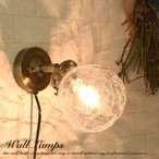 ウォールランプ ペンダントライト ガラス LED対応 北欧 おしゃれ  壁掛け アンティーク 1灯 Marweles -BS- ブラケット 照明 リビング ダイニング