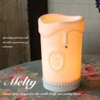 アロマランプ 電気式 Melty テーブル ライト レトロ 北欧  アンティーク風 姫系 オイル
