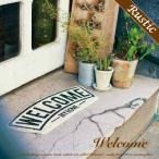 玄関マット コイヤーマット Welcome ホワイト ブラウン ベージュ ウェルカムマット 北欧 おしゃれ 室内 屋外 天然素材 風水 エントランスマット