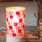 ショッピングアロマ アロマランプ 電気式 Trico テーブル ライト レトロ 北欧  アンティーク風 姫系 オイル