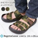リゲッタ カヌー サンダル / CJBF5174 / メンズ / カモフラ 迷彩 ビッグフットサンダル / RegettaCanoe / 日本製 / 正規取扱店