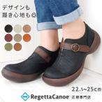 リゲッタ カヌー シューズ レディース CJES6106 靴 エッグヒール グミインソール リゲッタカヌー 歩きやすい 日本製 正規取扱店
