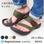リゲッタ カヌー サンダル メンズ トング フィールドソール 歩きやすい 履きやすい RegettaCanoe 日本製 正規取扱店 CJFD5312