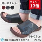 リゲッタ カヌー サンダル メンズ スライドサンダル フィールドソール 歩きやすい 軽量 普段履き グミインソール リゲッタカヌー 日本製 CJFD5343