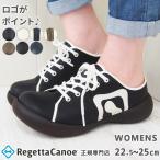 リゲッタ カヌー シューズ スニーカー 靴 レディース CJFS6801 ロゴポイント グミインソール 歩きやすい リゲッタカヌー 日本製 正規取扱店