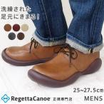 リゲッタ カヌー メンズ シューズ 靴 CJOS6409 レースアップ ワーク 仕事 歩きやすい リゲッタカヌー 日本製