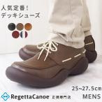 リゲッタ カヌー シューズ 靴 メンズ CJOS6410 レースアップ デッキシューズ レースアップ コンフォート 歩きやすい 紐靴