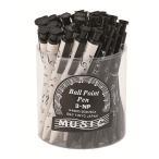 ミュージックボールペン 色は選べません  この商品はお取り寄せ商品です  ピアノ教室・バイオリン教室・吹奏楽部の記念品にピアノ発表会 記念品 音楽会粗品 に最