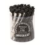 ミュージックシャープペン 色は選べません  この商品はお取り寄せ商品です  ピアノ教室・バイオリン教室・吹奏楽部の記念品にピアノ発表会 記念品 音楽会粗品 に