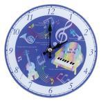Yahoo!発表会記念品専門店 カンタービレ掛置時計 ファンシーミュージック この商品はお取り寄せ商品です  記念品 音楽雑貨 音符 ト音記号 ピアノ発表会