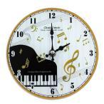 Yahoo!発表会記念品専門店 カンタービレ掛置時計 クラシカルミュージック この商品はお取り寄せ商品です  記念品 音楽雑貨 音符 ト音記号 ピアノ発表会