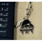 Yahoo!発表会記念品専門店 カンタービレピアノ 携帯ストラップ 鍵盤楽器   お取り寄せ商品です。 ピアノ発表会の記念品におすすめ -音楽雑貨  楽器-音楽雑貨 《音楽・バレエ・ねこ雑貨のカンタービレ