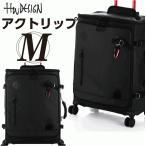 スーツケース  アクトリップ Mサイズ 85-76611  HW DESIGN  ソフトキャリー TSAワイヤーロック 4輪 協和